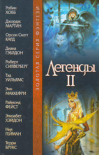 http://book-list.ru/photos/bk24179.jpg